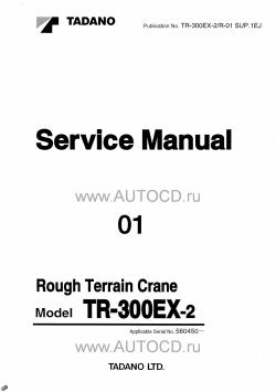 Tadano Rough Terrain Crane TR-300EX-2, Service Manual and